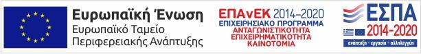 espa-epanek-2014-2020